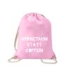 amphetamin-statt-coffein-turnbeutel-bedruckt-rucksack-stoffbeutel-hipster-beutel-gymsack-sportbeutel-tasche-turnsack-jutebeutel-turnbeutel-mit-spruch-turnbeutel-mit-motiv-spruch-für-frauen-pink-rosa